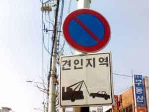 multa-aparcamiento-zona-azul